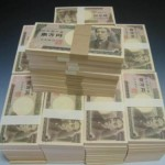 金運アップの財布!一億円札の種銭を作って風水的に運気倍増計画