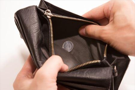 相性の悪いお財布はなんで金運を下げてしまうの?