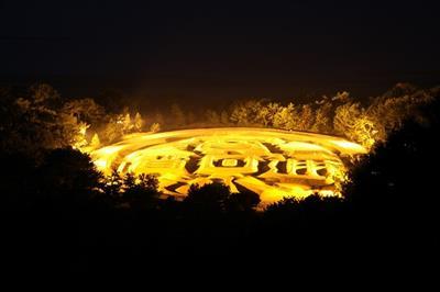 観音寺市にある「銭形砂絵」はライトアップもされるの?