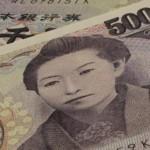 お金があると使ってしまう人は5000円札をたくさんお財布に入れるべし?