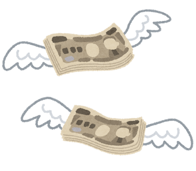 お金を使った後の後悔は浪費だということ