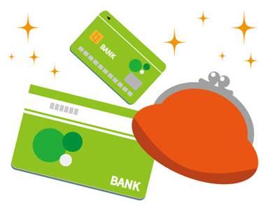 「貯める専用の通帳」を作ることは金運アップに効果大の方法